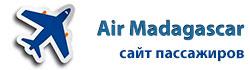 Air Madagascar